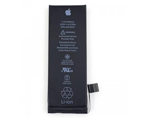 Аккумулятор для Apple iPhone SE (616-0652, 616-0720, 616-0728)