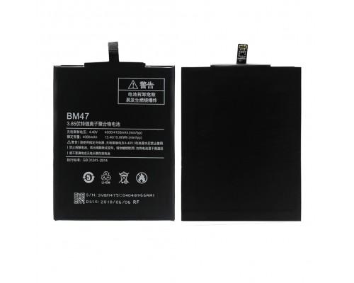 Аккумулятор для Xiaomi RedMi 3/RedMi 3S/RedMi 3X/RedMi 4X (BM47)