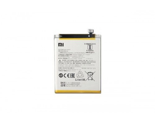 Аккумулятор для Xiaomi RedMi 7A (BN49)